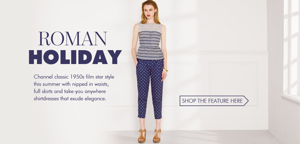get the look roman holidayget the look roman holiday